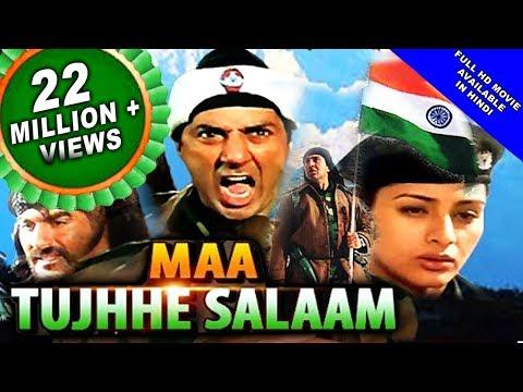 Xxx Mp4 Maa Tujhhe Salaam 2016 Full Hindi Movie Hindi Action Movie Sunny Deol Tabu Arbaaz Khan 3gp Sex