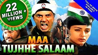 Maa Tujhhe Salaam ( 2016 ) Full Hindi Movie | Hindi Action Movie | Sunny Deol, Tabu, Arbaaz Khan