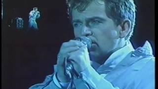 Peter Gabriel 1986.12.20 Japan Aid Relief