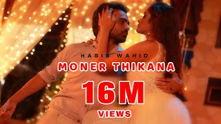 Habib Wahid New Song 2016 - Official || Moner Thikana || Bangla Lyrics