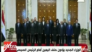 الآن | الوزراء والمحافظون الجدد يؤدون اليمين الدستوري أمام الرئيس السيسي