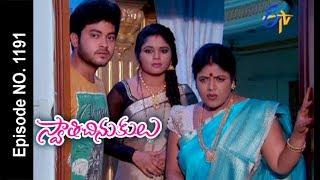 Swathi Chinukulu   28th June 2017   Full Episode No 1191   ETV Telugu