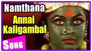 Annai Kaligambal Movie | Climax Scene | Thomthanam song | Ramya Krishna saves Anu | End Credits