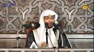 Sheikh Salih Al-Maghamsi. Allah, The Protector, the Praiseworthy.