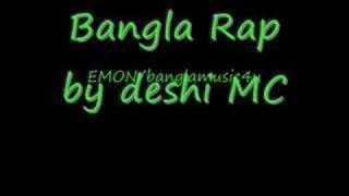 Bangla Rap by deshi MC BANGLADESH GANGSTAR