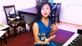 Learn Mandarin Through Songs with Yoyo Chinese: