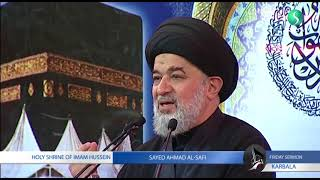 Friday Sermon Live from Karbala 13.10.2017