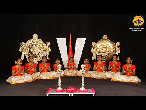 Xxx Mp4 Hare Rama Hare Krishna Maha Mantra Chanting 108 Times Sing Along Version By Nava Kanyas 3gp Sex