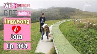 [We got Married4] 우리 결혼했어요 - Jota prepare treasure finding event for Jingyeong! 20161022