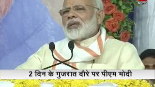 Watch PM Modi live from Ahmedabad