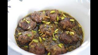 طرز تهیه خورشت داوود پاشا | Davood Pasha, Turkish Meatball Stew- Eng Subs