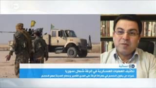 معركة الرقة..تمهيد لخلق واقع جغرافي جديد شمالي سوريا؟