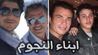 صور تظهر مدى الشبه بين النجوم العرب وأبنائهم