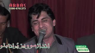 Yasir Niazi =Dil da dcotar   Saraiki Song
