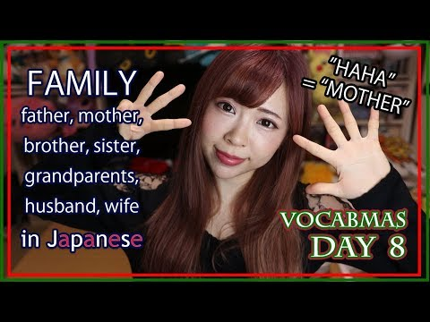Xxx Mp4 8 FAMILY In Japanese HAHA Or OKAASAN For Mum ┃Vocabmas 3gp Sex