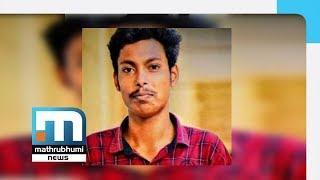 Abhimanyu Murder; Killer Gang Member Arrested| Mathrubhumi News
