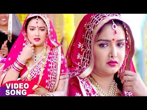 Xxx Mp4 HD आम्रपाली दुबे का सबसे हिट गाना 2017 आपने ऐसा गाना कभी नहीं देखा होगा Bhojpuri Hit Songs 3gp Sex