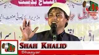 Shah Khalid NAAT, Gokak  Mushaira, 11/04/2017, Con. Mohd ASHFAQUE SIDDIQUI, Mushaira Media