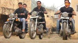 Lattest Song / Haryana Ke Dessi chhore / New Haryanvi Song 2016 / Ndj Music
