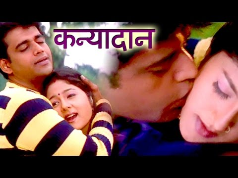 New Bhojpuri Full Movies 2016 | Kanyadaan | Manoj Tiwari | Ravi Kishan | Hot Movies | BhojpuriHits