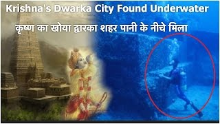 Proof that Krishna