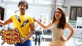 Chuse Nene Promo | Pandavalu Pandavalu Thummeda