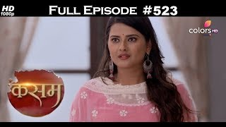 Kasam - 22nd March 2018 - कसम - Full Episode