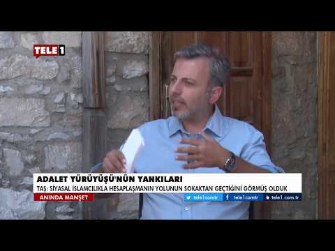Anında Manşet - Tuncay Mollaveisoğlu (22 Temmuz 2017) | Tele1 TV