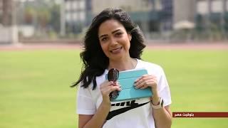 بتوقيت مصر : لقاء مع المنتخب النسائي الأوليمبي المصري