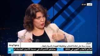 France 24 arabe. ALGERIE, un an après. Avec Sabria Dehilis