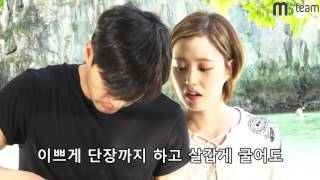 BTS Goodbye Mr Black Lee Jin Wook & Moon Chae Won tại Krabi Thailand 1
