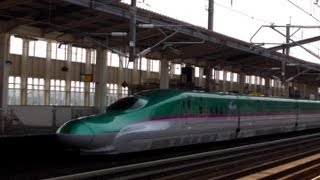 Hayabusa Shinkansen - Fastest Bullet Train in Japan as of May 2013