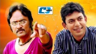 Comedy natok ankush 2017. Part 22 | chanchal chowdhury ! salauddin lavlu ! | Compose Abu Sufian