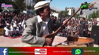 New Khowar song Rehmat Ali  Gzr Songs