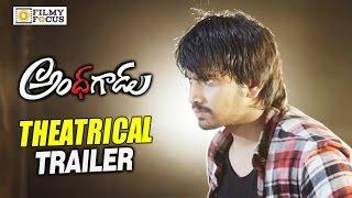 Andhagadu Movie Theatrical Trailer || Raj Tarun, Heeba Patel - Filmyfocus.com