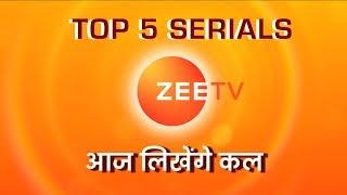 Zee TV Top 5 Most Popular TV serials by Popularity