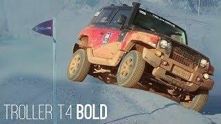 Conheça a série especial Bold do Troller T4