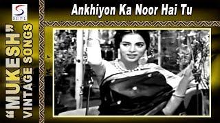 Ankhiyon Ka Noor Hai Tu | Suman Kalyanpur, Mukesh @ Johar Mehmood in Goa | Mehmood, Simi Garewal