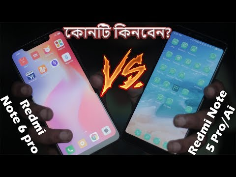 Xiaomi Redmi Note 6 Pro vs Redmi Note 5 Pro Ai | Which one to buy? Full Comparison (Bangla)