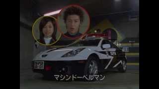 Tokusou Sentai Dekaranger - Fun Comer HD
