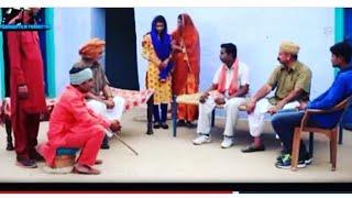pc mobile Download राजस्थानी परिवारीक फुल मूवी तीज
