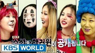 Sister's Slam Dunk   언니들의 슬램덩크 – Ep.29 [ENG/2017.01.20]