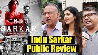 Indu Sarkar PUBLIC REVIEW - Kirti Kulhari, Neil Nitin Mukesh, Anupam Kher