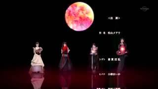 魔戒歌劇団   篝火の夢