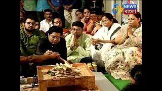 মমতা বন্দ্যোপাধ্যায়ের বাড়ির পুজো । ETV NEWS BANGLA