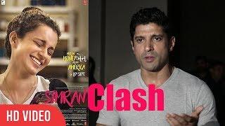 Farhan Akhtar Reaction On Simran Clash With Lucknow Central   Kangana Vs Farhan