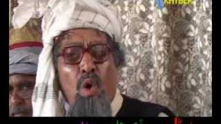 Ismail shahid pashto drama 'Arrang Durrang' hissa 2 part 2
