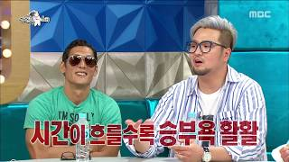 [RADIO STAR] 라디오스타 -  More competitive than others two groups of a story!20170628