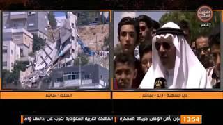 علي العلاونة ابو ناهض يرثي الشهيد محمد خالد الهياجنة