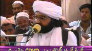 Shaan-E-Auliya Allah (Kot Nagib Ullah) Pir Syed Naseeruddin naseer R.A - Episode 12 Part 1 of 2